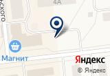 «Трионис» на Яндекс карте