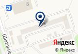«КИБ Евроальянс» на Яндекс карте
