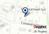 «Роскуклы» на Яндекс карте