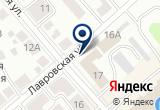«Областная диспетчерская служба, Департамент ТЭК и ЖКХ Костромской области» на Яндекс карте