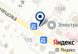 «Мастерская Ангел» на Yandex карте
