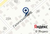 «Европа» на Yandex карте
