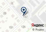 «Аварийно-диспетчерская служба, Городской район электрических сетей» на Яндекс карте