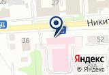 «Станция скорой медицинской помощи» на Яндекс карте