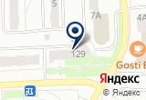 «Бюро медико-социальной экспертизы №2» на Яндекс карте