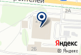 «КРЕПОСТЬ ООО» на Яндекс карте