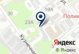 «33, служба заказа легкового и грузового транспорта» на Яндекс карте