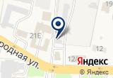 «Клевер» на Яндекс карте
