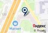 «БОБЫЛЕВ О. М. ЧП» на Яндекс карте