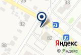 «Продуктовый магазин на Школьной» на Яндекс карте