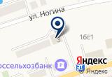 «Askona» на Yandex карте