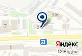 «ЖИЛИЩНОГО ХОЗЯЙСТВА СПЕЦАВТОБАЗА МУП» на Яндекс карте
