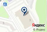 «Главное Управление МЧС России по Костромской области» на Яндекс карте