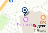 «Доступные окна» на Яндекс карте