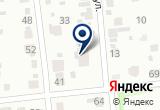 «Алекс, автосервис» на Яндекс карте