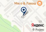«СБЕРБАНК № 8428 КОХОМСКОЕ ОТДЕЛЕНИЕ» на Яндекс карте