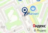 «Donalds, сеть закусочных» на Яндекс карте