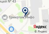«КОХОМЧАНКА МП» на Яндекс карте