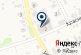 «БИБЛИОТЕКА ЦЕНТРАЛЬНАЯ РАЙОННАЯ» на Яндекс карте
