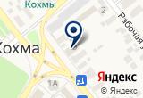«АВАНГАРД ТОРГОВОЕ ПРЕДПРИЯТИЕ» на Яндекс карте