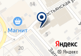 «АВТОКРАН компания спецтехники» на Яндекс карте