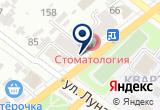 «Евразия, туристическая компания» на Яндекс карте