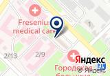 «Мадагаскар, сеть кафе быстрого питания» на Яндекс карте
