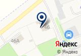 «Пожарная часть №35» на Яндекс карте