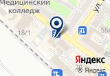 «Адонис, сеть аптек» на Яндекс карте