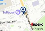 «Рандеву, отель» на Яндекс карте