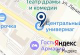 «Центральный, универсальный магазин» на Яндекс карте