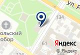 «Администрация МО город Армавир» на Яндекс карте
