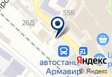 «Закусочная, ИП Рыжих В.Н.» на Яндекс карте