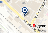 «Аруна, ООО, универмаг» на Яндекс карте