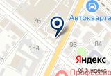 «ГУМ, торговый комплекс» на Яндекс карте