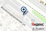 «ООО Кубаньвессервис, ООО» на Яндекс карте
