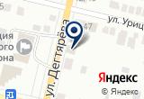 «Автодобряк» на Яндекс карте