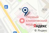 «Первый КМЦ» на Яндекс карте