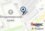 «Автоэвакуатор MOTORR» на Яндекс карте