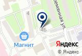«HostClass» на Яндекс карте