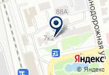 «МЕХАНИЗИРОВАННАЯ ДИСТАНЦИЯ ПОГРУЗОЧНО-РАЗГРУЗОЧНЫХ РАБОТ ЮВЖД» на Яндекс карте