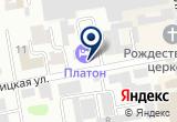 «Платон, мини-отель» на Яндекс карте