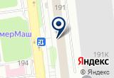 «Центр дистанционного образования в ЦФО» на Яндекс карте