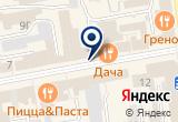 «Лайф Тур Вояж, ООО, туристическая компания» на Яндекс карте