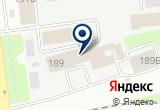 «ВОЛГОГРАДПРОМЖЕЛДОРТРАНС, ТАМБОВСКОЕ ОТДЕЛЕНИЕ» на Яндекс карте