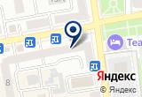 «ИП Федюнин П.В.» на Yandex карте
