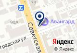 «Джинтур, ООО, бюро путешествий и экскурсий» на Яндекс карте