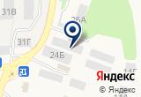 «Пункт продажи железнодорожных билетов» на Яндекс карте