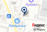 «Ставропольлифт, ООО, лифтовая компания» на Яндекс карте