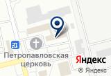 «ЖЕЛЕЗОБЕТОН, ОАО» на Яндекс карте
